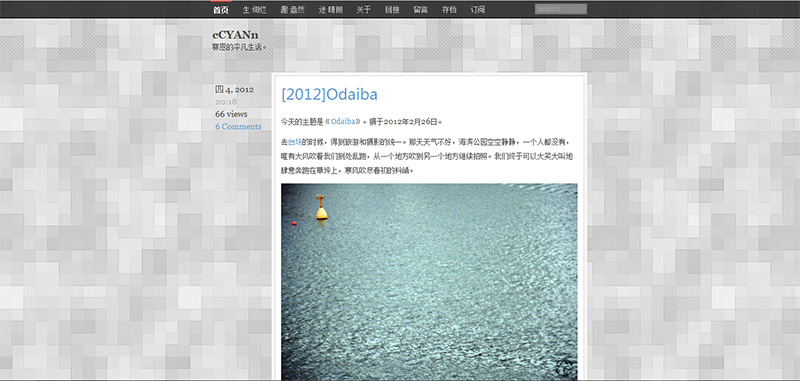 2012.04.05 WordPress